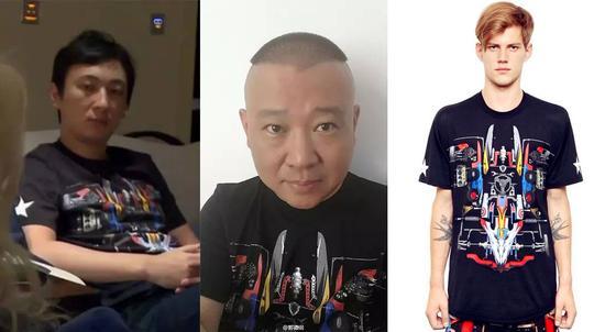 王思聪givenchy赛车T恤