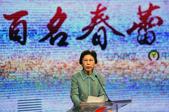 全国妇联副主席、书记处书记、中国儿童少年基金会副理事长赵东花讲话