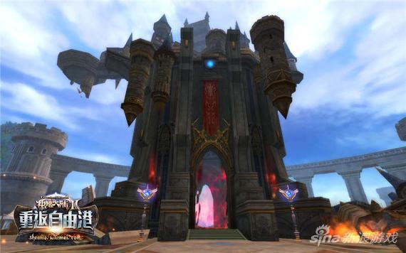 《神魔大陆2》自由港等你共同重建