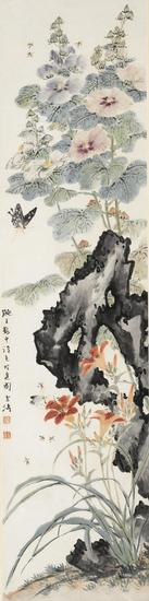 王雪涛  《蝶舞蜂飞春满园》