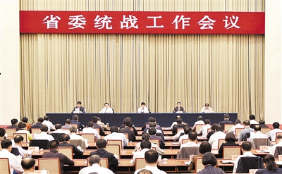 十月十六日,省委统战工作会议在石家庄召开。图为会议会场。本报记者 郭 昭摄