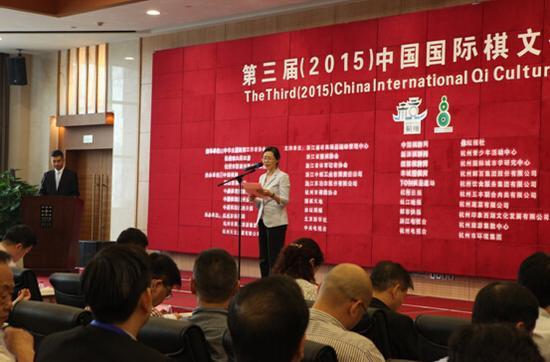 杭州市人民政府副市长陈红英讲话