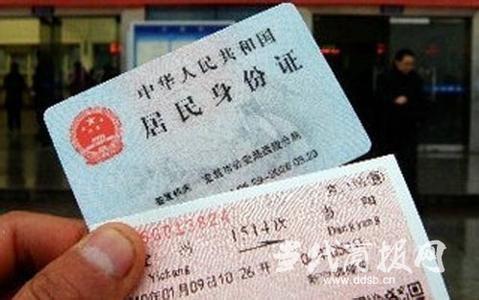 铁道部已经多次被乘客推上被告席。