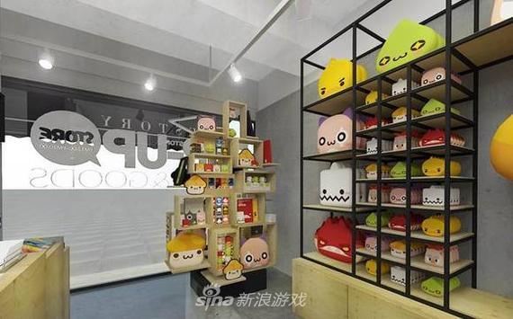 《冒险岛》系列主题零售店