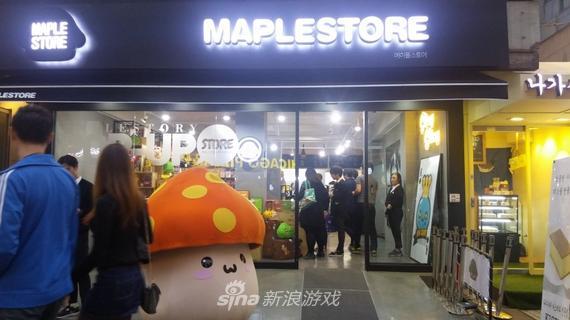 《冒险岛》系列主题零售店开张