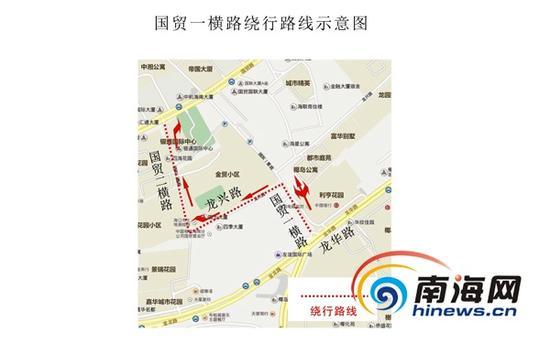国贸一横路等三条路段实施机动车单向交通组织。(示意图)
