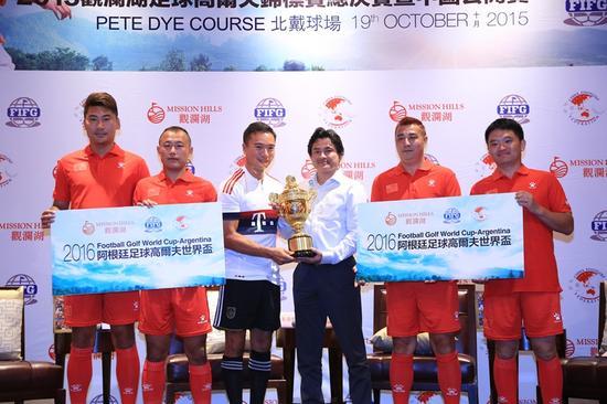 中国队进军世界杯