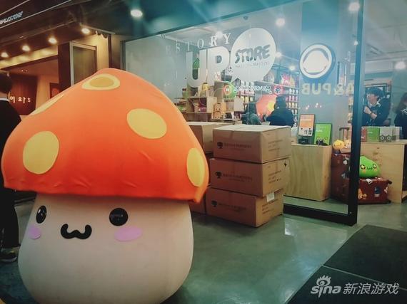 《冒险岛》系列主题零售店萌萌的花蘑菇