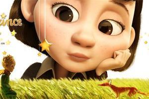 评《小王子》:在成人世界里不忘初心