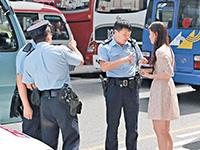 内地游客在香港被打死事件细节披露