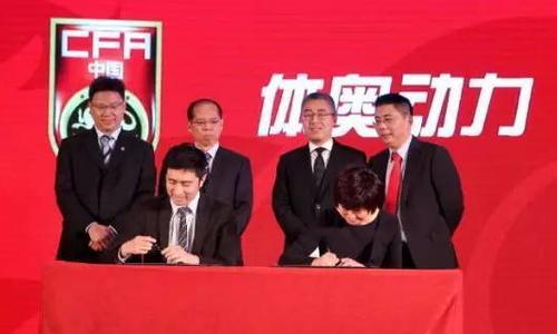 马国力:数字媒体和中国体育