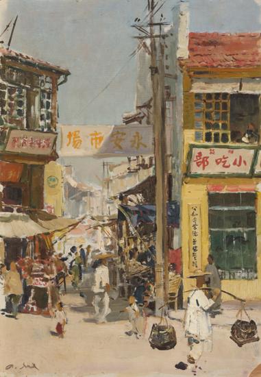 安德烈·安德烈耶维奇·梅尔尼科夫纸板油画《杭州古巷》50x35cm1956年