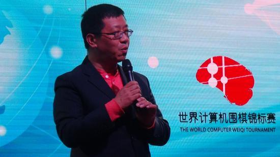 核算机教授刘知青传授