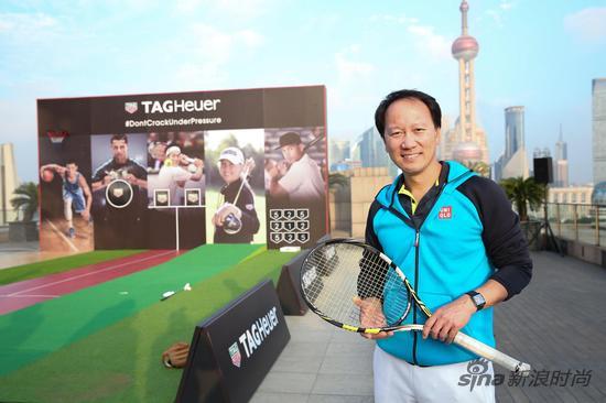 TAG Heuer泰格豪雅品牌挚友、华裔网球传奇张德培出席泰格豪雅上海大挑战