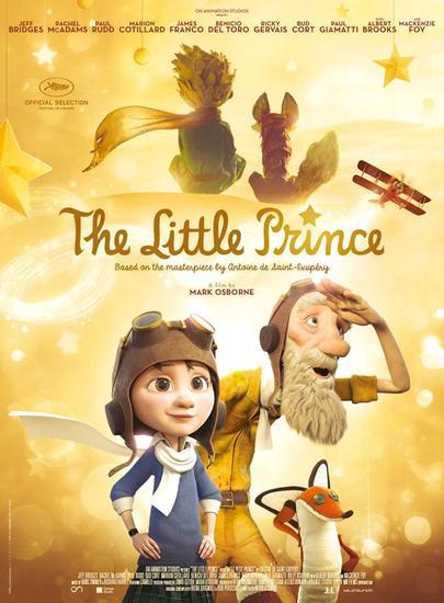 《小王子》电影海报