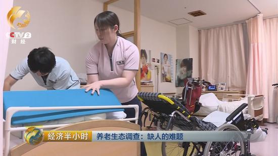 上世纪80年代,日本就将老年护理学作为护理基础教育的专门课程,确立了其专业位置,并建立了国家资格认证制度。