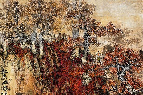红透山谷 创作时间:1964年 尺寸:139cmx67cm