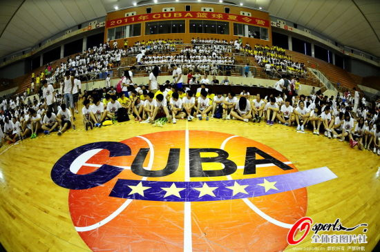 CUBA揭幕战你什么感觉 广工大菜鸟:兴奋紧张