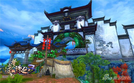 《诛仙3》新河阳城实景截图曝光