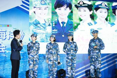 海军陆战旅彩虹小分队