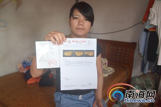 何美青拿着计生证明和医生开具的怀孕B超诊断单