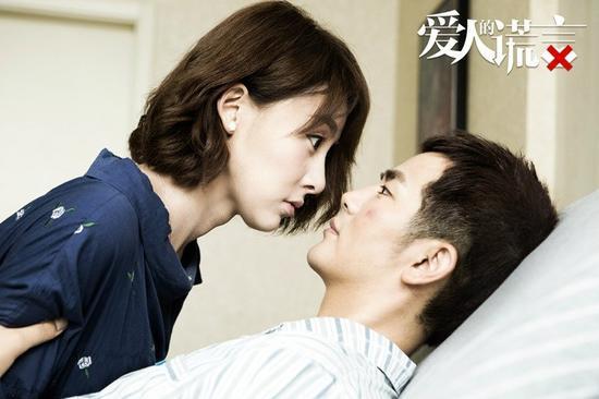 作为《妻子的谎言》姐妹篇,《爱人的谎言》集齐原班人马,张晓龙在剧中图片