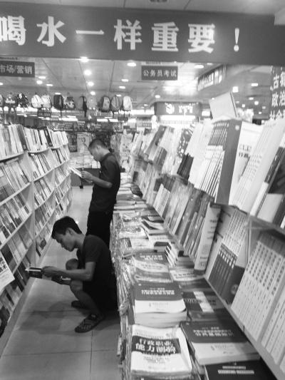书店里有很多关于招考公务员方面的书