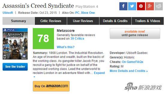 目前在Metacritic上的全球媒体总平均分目前为78分