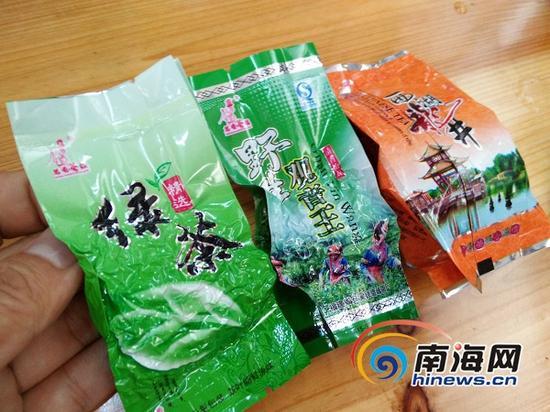 涉嫌假冒的茶叶。南海网记者姜飞摄