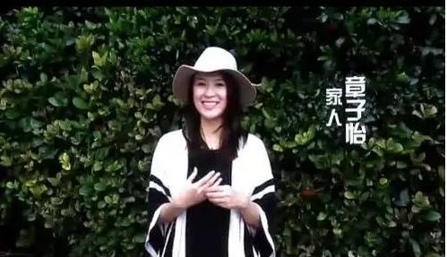 """发布会上章子怡以""""家人""""身份露脸"""
