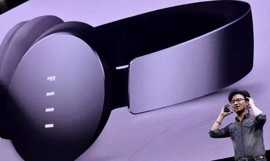 10月20日,汪峰创立的耳机品牌Fiil在北京751.D.PARK正式发布