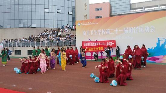 """南京卫生学校""""地球村""""运动会"""