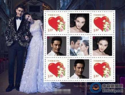 黄晓明被爆料卖婚礼邮票