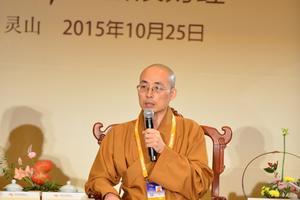 贤信法师:互联网+佛教连接社会责任