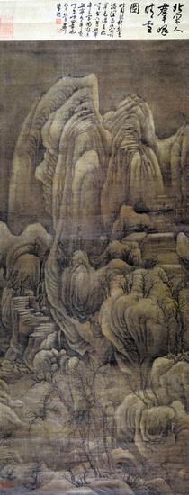 北宋《群峰晴雪图》现藏于广东省博物馆