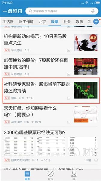 """未经许可侵权转载2015年9月22日新京报B05版刊发的报道《""""熊市比牛市长是铁律""""》,且来源标注为第三方网站。"""