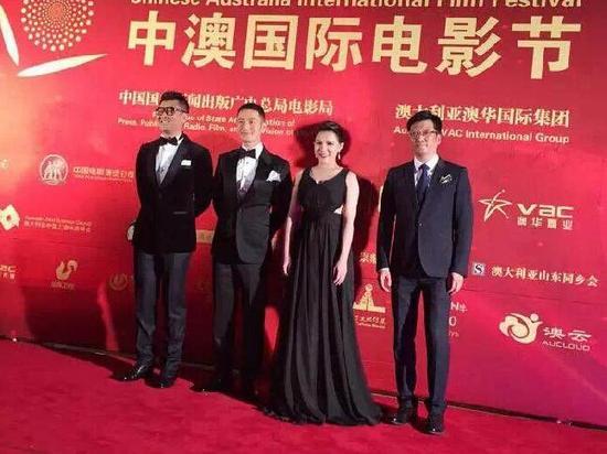 黄晓明参加中澳电影节