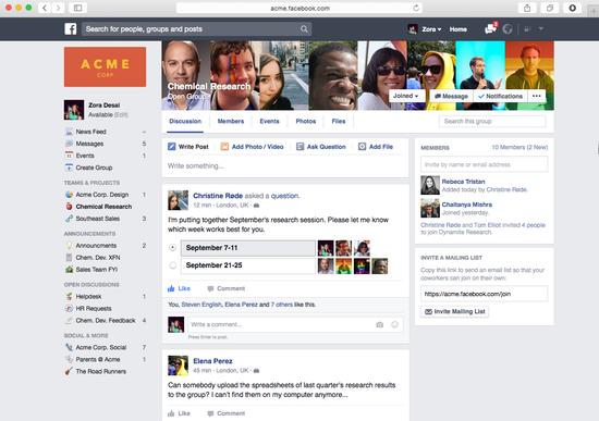 皇家苏格兰银行成为Facebook企业版用户