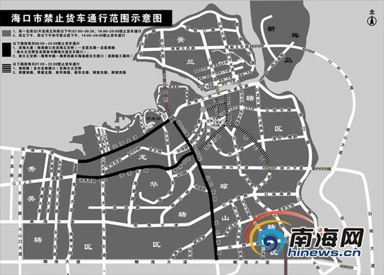海口市禁止货车通行示意图。