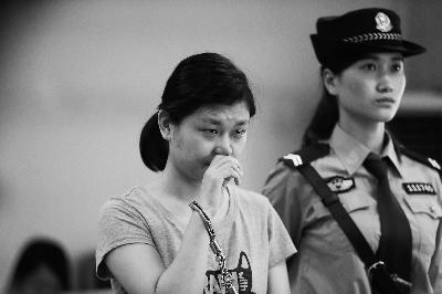 今年9月14日开庭时,蒋某认罪,称自己追悔莫及(资料图)