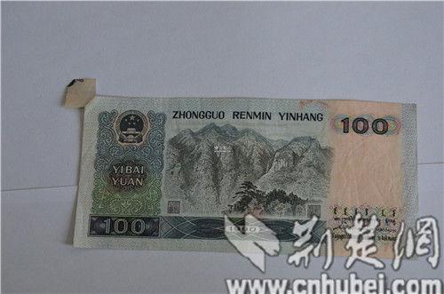 多出一个角的人民币