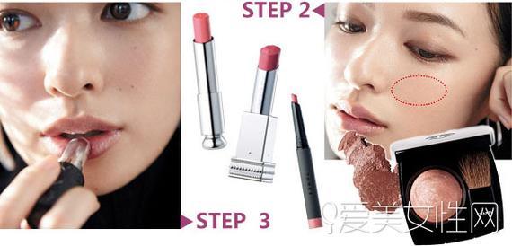 画腮红-腮红唇妆-秋冬流行唇妆 让唇色彰显你的好肤质