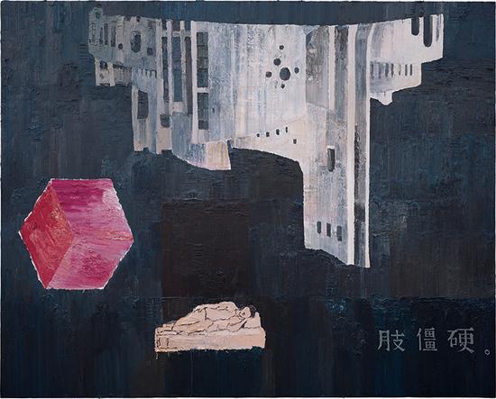 仇晓飞(中国,1977年出生),《肢僵硬》,2009年作。 160万落槌