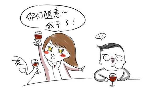 朋友聚会,干杯的时候,别人随意,她全喝光。
