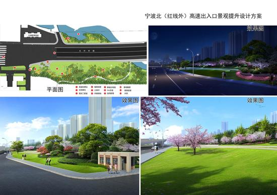 宁波北高速出入口景观提升设计方案