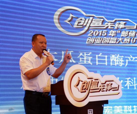 广西宏美农业科技有限公司 董事、技术总监龙晓鹏在决赛现场为项目演讲