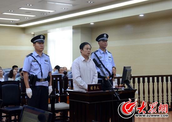 齐鲁工业大学原党委书记徐同文一审被判十三年图片