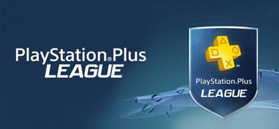 索尼推电竞平台  PS Plus联赛亮相巴黎游戏周