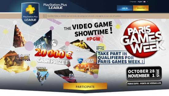PlayStation Plus联赛网站