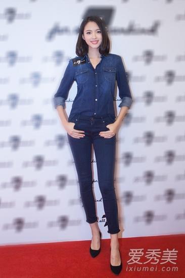 张梓琳牛仔裤秀逆天大长腿